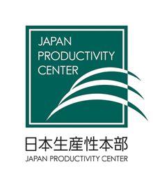 日本生産性本部ロゴ